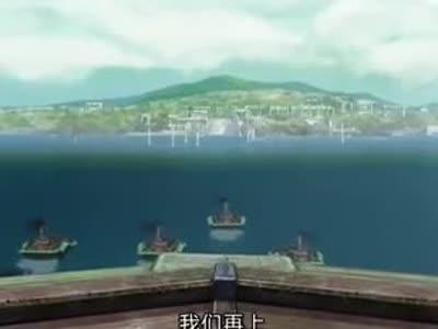 魁拔2之大战元泱界 高清版第1集