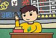 北京印刷学院优秀作品第13集