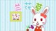 兔小贝儿歌全集第6集