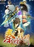 秦时明月 第1季 百步飞剑第3集