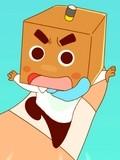 张小盒动画第13集