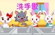 兔小贝儿歌KTV第19集