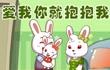 兔小贝儿歌KTV第2集