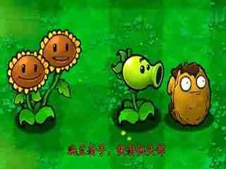 植物大战僵尸动画版第1集