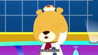 狗熊竞赛季第14集