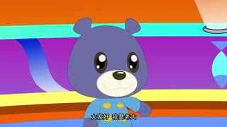 狗熊竞赛季第20集