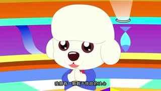 狗熊竞赛季第6集