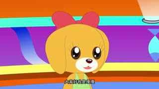 狗熊竞赛季第8集