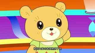 狗熊竞赛季第9集