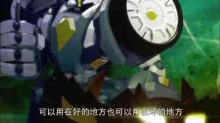 魔幻车神精华版第12集