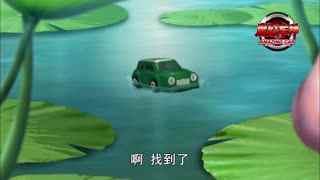 魔幻车神精华版  第90集