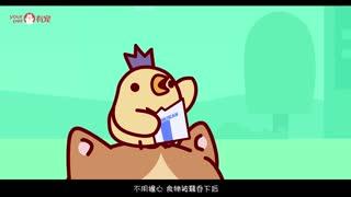 宠宠物语 第二季 第13集