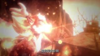 梦幻西游第四季 天命之战第1集