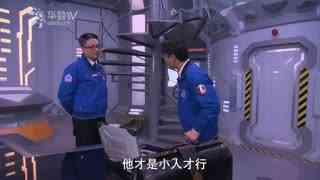 巨神战击队第二部:空间战击队第15集