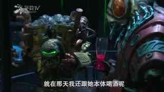 巨神战击队第二部:空间战击队第6集