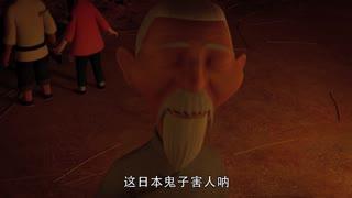 地道战之英雄出少年第2集