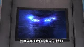 魔币精灵  第29集