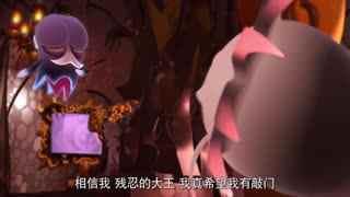 吃豆人的鬼魅历险第16集