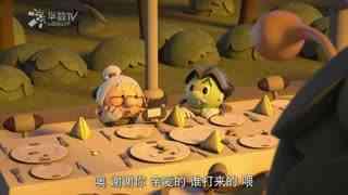 吃豆人的鬼魅历险  第23集