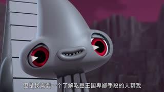 吃豆人的鬼魅历险  第26集