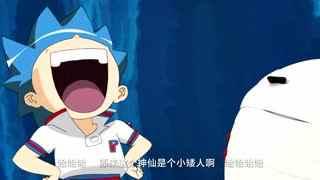 深蓝少年第11集