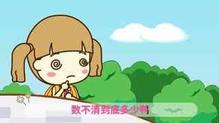 起司公主cheese girl第10集