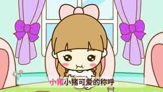 起司公主cheese girl第11集