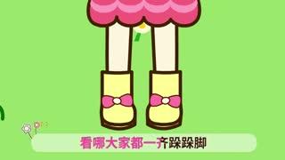 起司公主cheese girl第12集