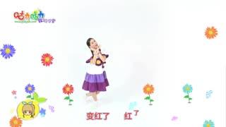 咕力咕力舞蹈学堂第17集