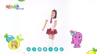 咕力咕力舞蹈学堂第6集