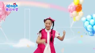 咕力咕力舞蹈学堂 第79集