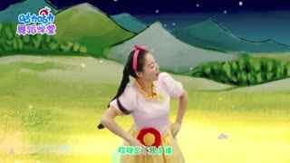 咕力咕力舞蹈学堂 第80集