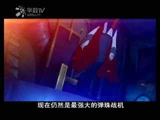 弹珠传说第1集