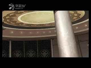 弹珠传说第13集