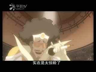 弹珠传说第14集