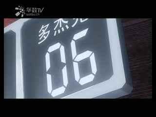 弹珠传说第15集