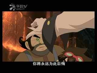 弹珠传说第19集