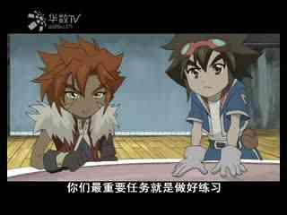 弹珠传说第9集