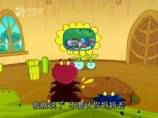小刺猬蓝豆豆第11集