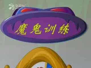 小刺猬蓝豆豆第14集