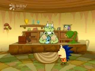 小刺猬蓝豆豆第16集