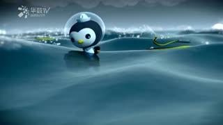 海底小纵队第四季第17集
