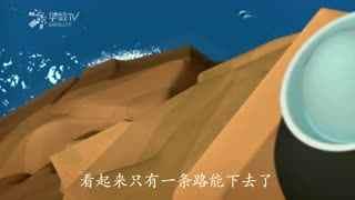 海底小纵队第四季第7集