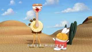 阿优第九季之兔智来了2第12集