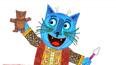 小猫米罗 第1季第18集