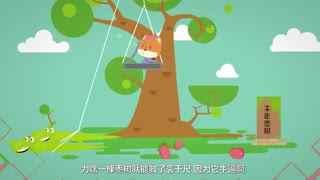 松鼠嗑壳课第1集