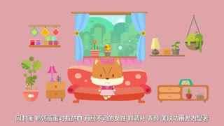松鼠嗑壳课第14集