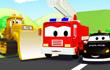 汽车城之警车和消防车第3集