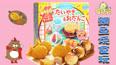 爱食玩视频第15集