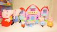 粉红猪小妹玩具日记第11集